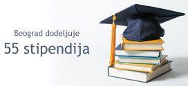 Beograd dodeljuje 55 stipendija